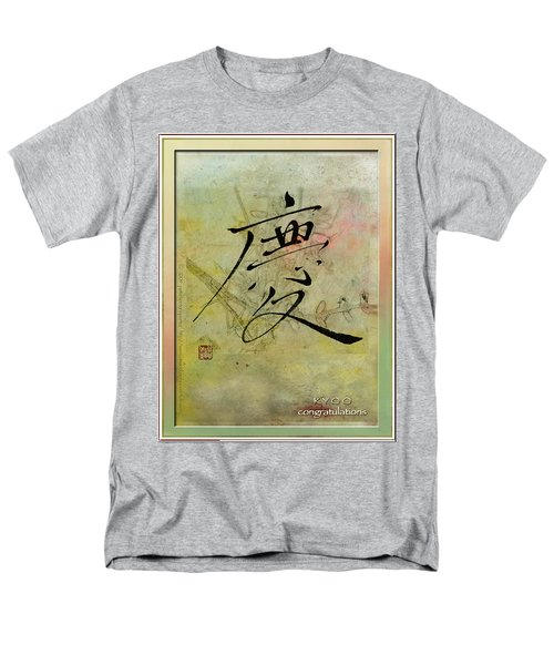 Men's T-Shirt  (Regular Fit) featuring the mixed media Congratulations - Oriental Brush Calligraphy by Peter v Quenter