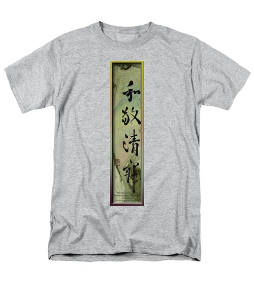 Japanese Principles Of Art Tea Ceremony Men's T-Shirt  (Regular Fit) by Peter v Quenter