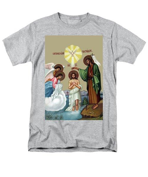 Baptism Men's T-Shirt  (Regular Fit) by Munir Alawi