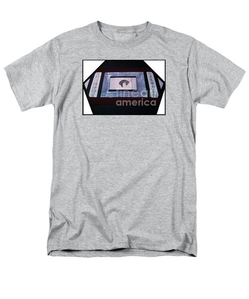 Gift Of Kanji In Love Men's T-Shirt  (Regular Fit) by Talisa Hartley