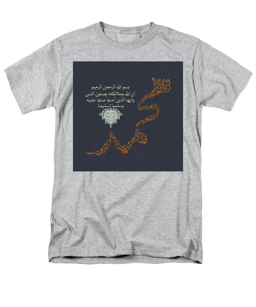 Men's T-Shirt  (Regular Fit) featuring the painting Muhammad 1 612 2 by Mawra Tahreem