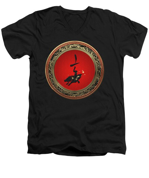Chinese Zodiac - Year Of The Pig On Black Velvet Men's V-Neck T-Shirt