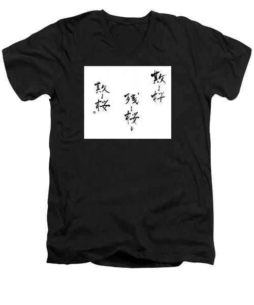 Chirusakura The Last Haiku Of Ryokan 14060018 2fy Men's V-Neck T-Shirt