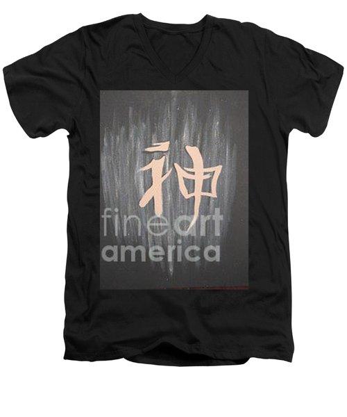 God Men's V-Neck T-Shirt by Talisa Hartley