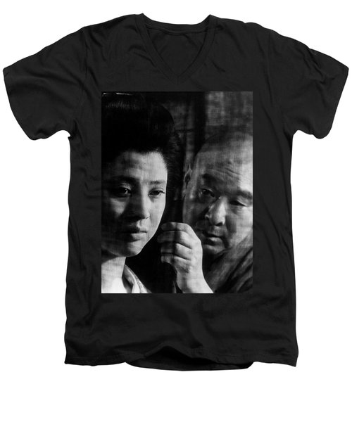 Illusion Of Blood Men's V-Neck T-Shirt