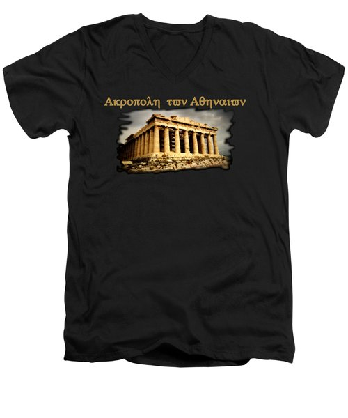 Akropole Ton Athenaion Men's V-Neck T-Shirt