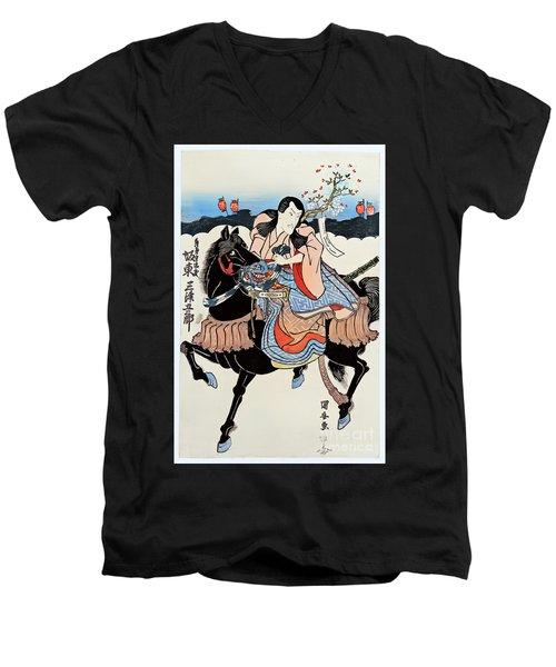 Bando Mitsugoro Riding A Horse Men's V-Neck T-Shirt