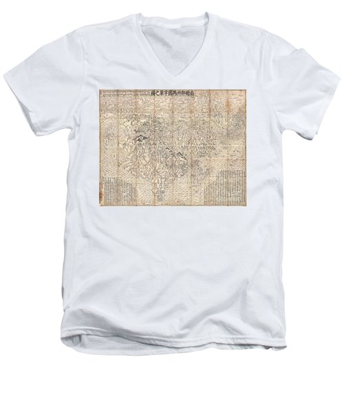 1710 First Japanese Buddhist Map Of The World Showing Europe America And Africa Men's V-Neck T-Shirt by Paul Fearn