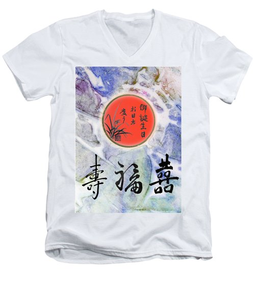 Birthday Wishes Doublehappiness Fortune Longevity Men's V-Neck T-Shirt