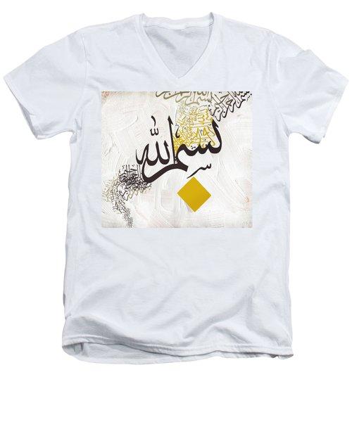 Bismillah 18d Men's V-Neck T-Shirt