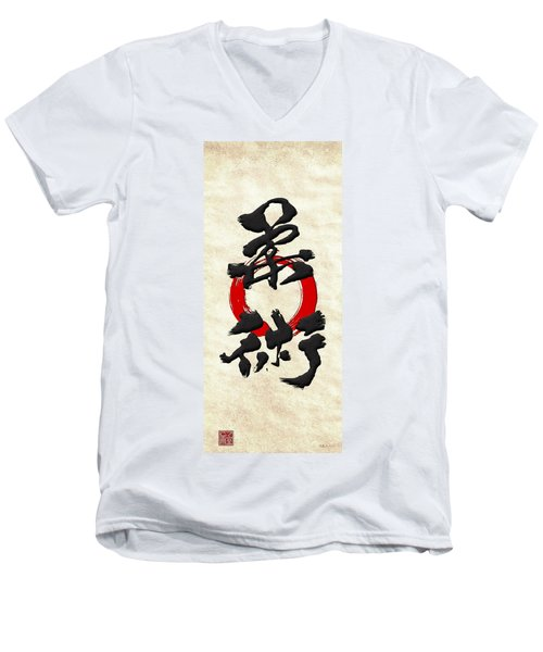 Japanese Kanji Calligraphy - Jujutsu Men's V-Neck T-Shirt