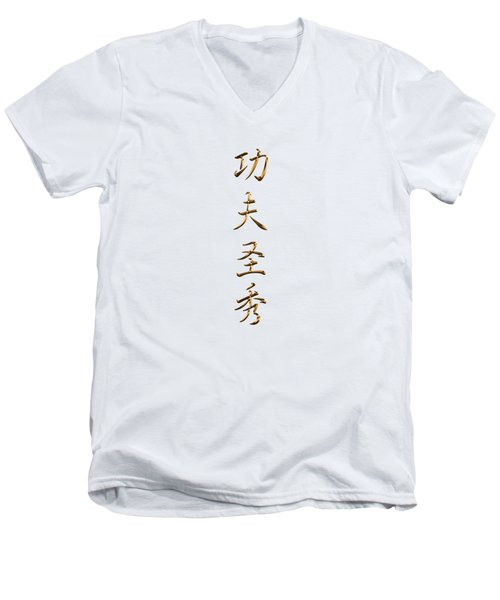 Kung Fu San Soo Chinese Characters Typography Men's V-Neck T-Shirt