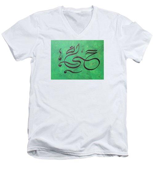 Life In Green Men's V-Neck T-Shirt by Faraz Khan