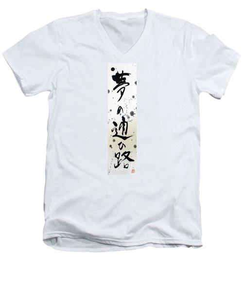 Path Of Dream 14060016fy Men's V-Neck T-Shirt