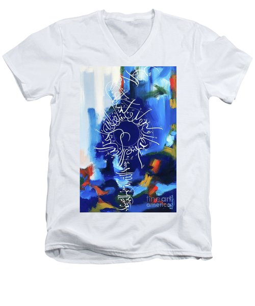 Qul-hu-allah Men's V-Neck T-Shirt