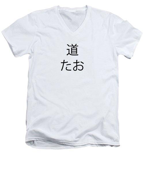 The Tao Men's V-Neck T-Shirt