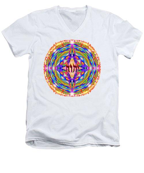 Yhwh Mandala 3 18 17 Men's V-Neck T-Shirt by Hidden Mountain