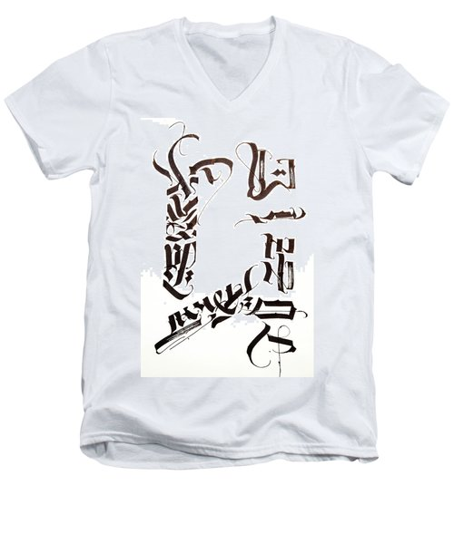 Cipher. Calligraphic Abstract Men's V-Neck T-Shirt