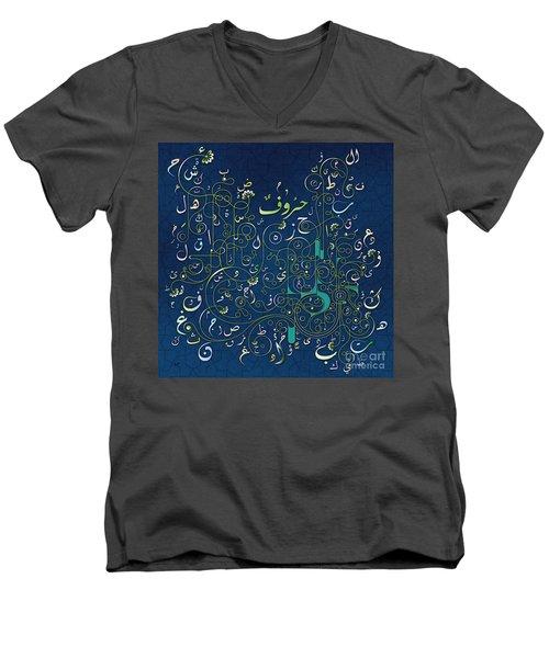Arabic Alphabet Sprouts Men's V-Neck T-Shirt