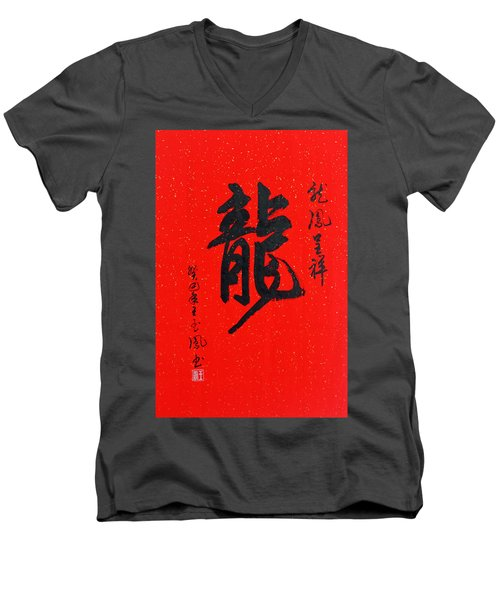 Men's V-Neck T-Shirt featuring the painting Dragon In Chinese Calligraphy by Yufeng Wang