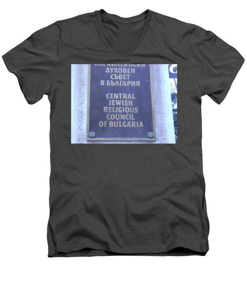 Jewish Council Of Bulgaria Men's V-Neck T-Shirt