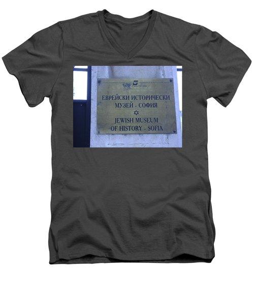 Jewish Museum Of Sofia Men's V-Neck T-Shirt