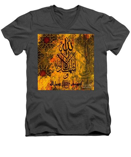 Kalma Men's V-Neck T-Shirt by Gull G