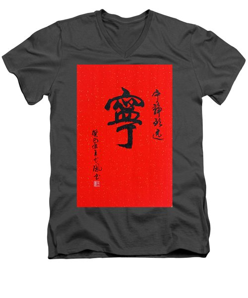 Men's V-Neck T-Shirt featuring the painting Peace And Tranquility In Chinese Calligraphy by Yufeng Wang
