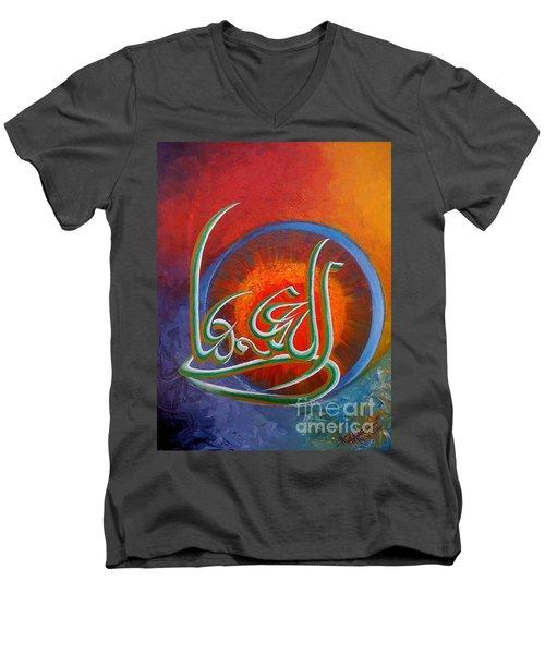 Allah Mohd And Ali Men's V-Neck T-Shirt