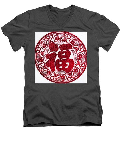 Chinese Paper-cut For Blessing Men's V-Neck T-Shirt
