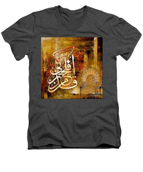 Islamic Calligraphy Men's V-Neck T-Shirt by Gull G