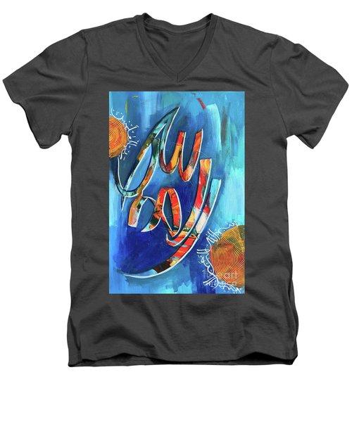 Alhamdu-lillah Men's V-Neck T-Shirt