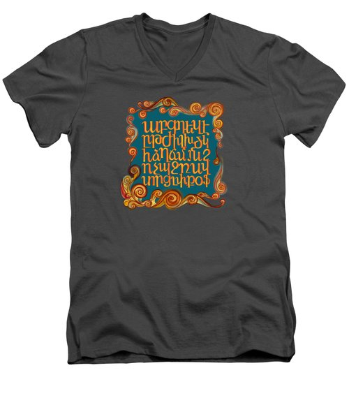 Armenian Alphabet Mural Men's V-Neck T-Shirt