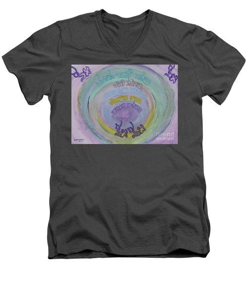 Eli Eli  My God My God Pb33 Men's V-Neck T-Shirt