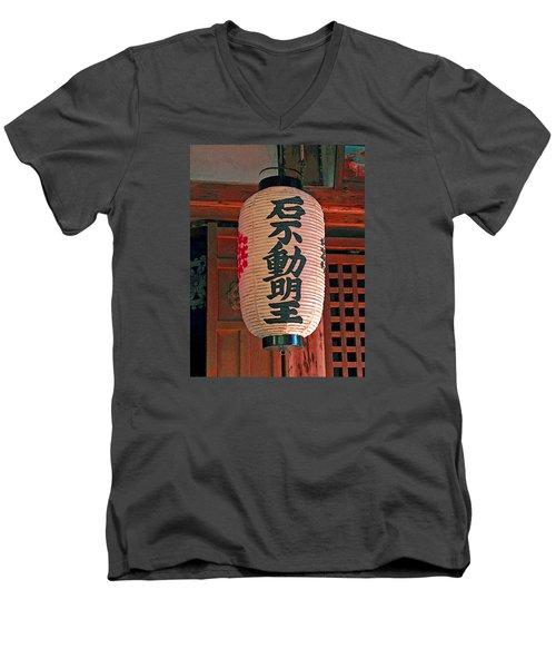 Fire God's Lantern Men's V-Neck T-Shirt