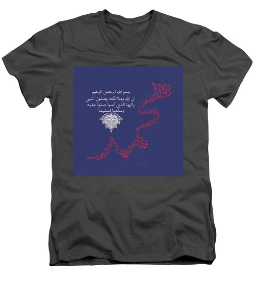 Men's V-Neck T-Shirt featuring the painting Muhammad 1 612 3 by Mawra Tahreem