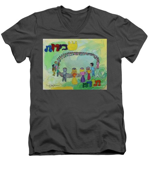 Simchat Torah Men's V-Neck T-Shirt