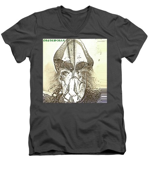 The Visionary Men's V-Neck T-Shirt