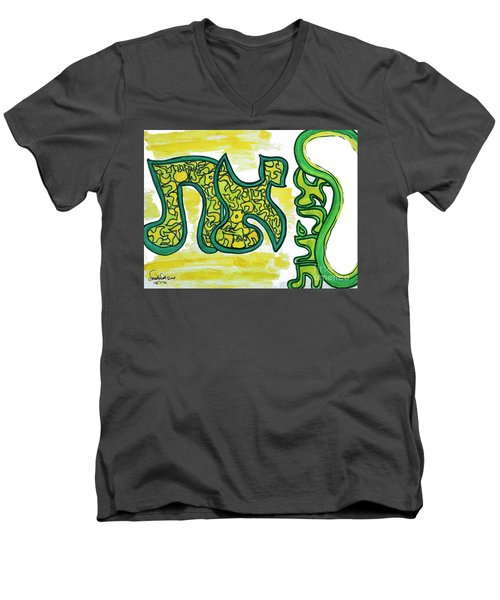 Veahavta You Shall Love... Men's V-Neck T-Shirt