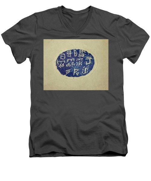 Weather Chop Men's V-Neck T-Shirt