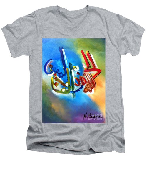 Al-hamdu Men's V-Neck T-Shirt