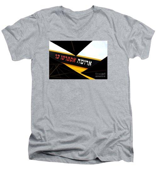 Awesome Expresso Bar Men's V-Neck T-Shirt