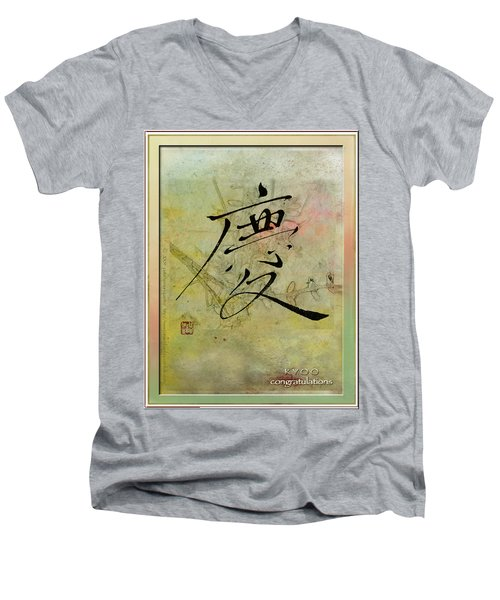 Men's V-Neck T-Shirt featuring the mixed media Congratulations - Oriental Brush Calligraphy by Peter v Quenter