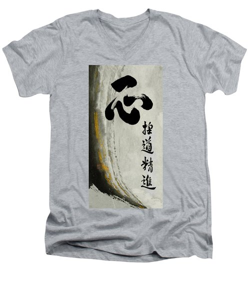 Men's V-Neck T-Shirt featuring the mixed media One Mind Seeking The Way With Unceasing Effort by Peter v Quenter