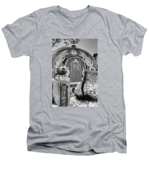 Til Death Do Us Part Two Men's V-Neck T-Shirt