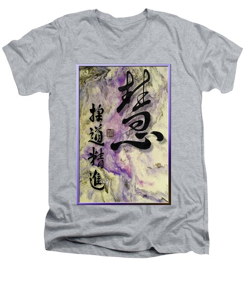 Wisdom Prajna Seeking The Way With Unceasing Effort Men's V-Neck T-Shirt