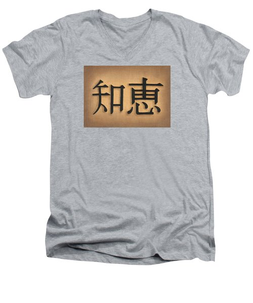 Wisdom Men's V-Neck T-Shirt