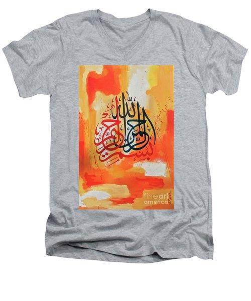 Bismillah Men's V-Neck T-Shirt