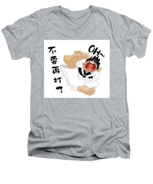 Tkd No1 Men's V-Neck T-Shirt