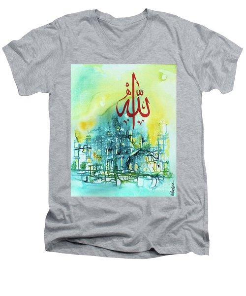 Allah Men's V-Neck T-Shirt